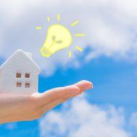 電気代の節約方法、心地よい暮らし